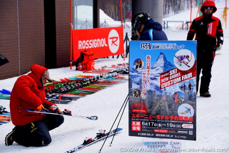 石井スポーツ  New Model Ski試乗会@丸沼 …