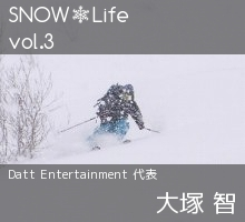 Datt Entertainment代表 大塚智